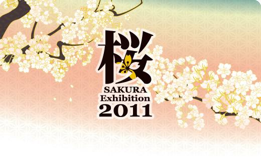桜Exhibitionm mixiページ